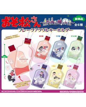 Osomatsu-san Not Going Home Tonight PROOF Goods Bottle Shape Acrylic Keychain