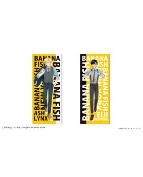 BANANA FISH Canaria Face Towel