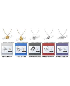 Bungou Stray Dogs x Sanrio Characters 5108 (Kotoba) Necklace