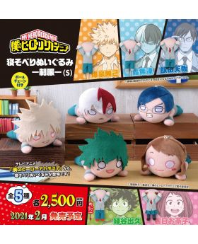 Boku No Hero Academia Nesoberi Plush Keychains Small Version Vol. 1
