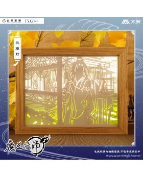 Mo Dao Zu Shi Aimon Official Goods Paper Mache Wooden Light Up Frame