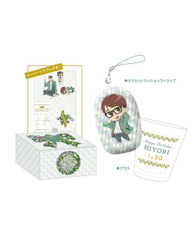 Free! Birthday Series Link Up Smile! Goods Glass Cup Set Hiyori