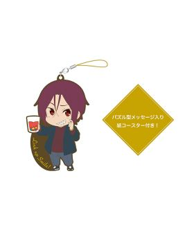 Free! Birthday Series Link Up Smile! Goods Rubber Strap and Coaster Set Rin