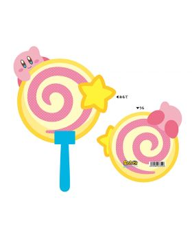Kirby Invincible Candy Prize Uchiwa Fan