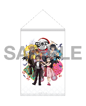 Kimetsu No Yaiba x Don Quihote Collection Goods Large Tapestry