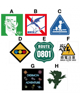 Digimon Adventure Limited Base Goods Travel Sticker Vol. 2