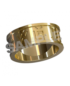 Digimon Adventure Limited Base Goods Holy Ring