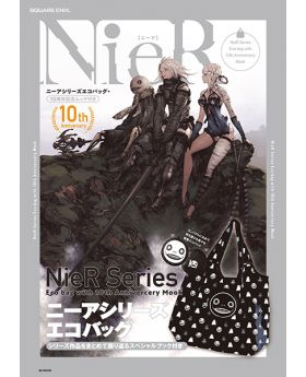 NieR Series 10th Anniversary Square Enix Mook with Eco Bag
