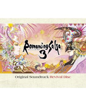 SaGa Square Enix Romancing SaGa 3 Original Soundtrack Revival BluRay Disc