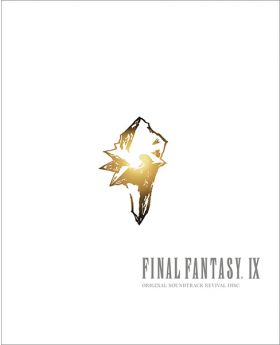 Final Fantasy IX Original Soundtrack Revival Disc BluRay SET