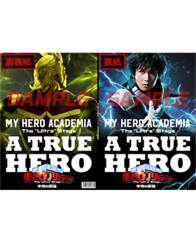 Boku No Hero Academia The Ultra Stage TRUE HERO Goods Pamphlet