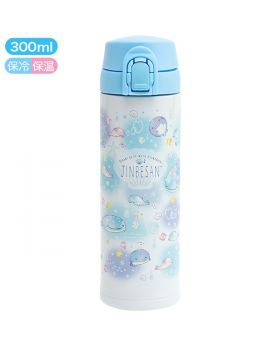 Jinbei-san Pearl Dolphin Edition Thermostat Bottle