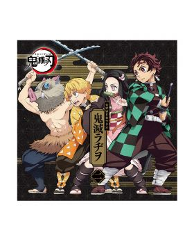 Kimetsu No Yaiba Aniplex+ KyoMafu 2020 Goods Official Web Radio CD Vol. 2