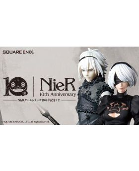 NieR Game Series 10th Anniversary Square Enix Kuji Game