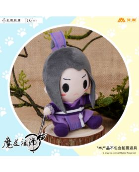 Mo Dao Zu Shi Aimon Exclusive Official Goods Plush Keychain Jiang Cheng