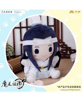 Mo Dao Zu Shi Aimon Exclusive Official Goods Plush Keychain Lan Xichen