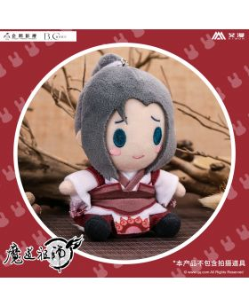 Mo Dao Zu Shi Aimon Exclusive Official Goods Plush Keychain Wen Ning