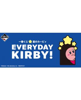 Ichiban Kuji Kirby EVERYDAY KIRBY! Kuji Game
