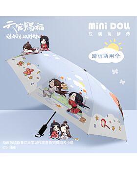 Heaven Official's Blessing Mini Doll Umbrella