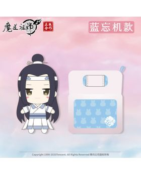 Mo Dao Zu Shi Nan Man She Official Plush with Blanket Pouch Lan Wangji