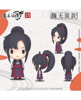 Mo Dao Zu Shi Nan Man She Mini Figurines Wei Wuxian