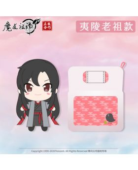 Mo Dao Zu Shi Nan Man She Official Plush with Blanket Pouch Wei Wuxian Yiling Laozu