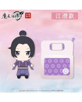 Mo Dao Zu Shi Nan Man She Official Plush with Blanket Pouch Jiang Cheng