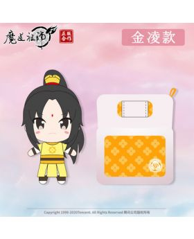 Mo Dao Zu Shi Nan Man She Official Plush with Blanket Pouch Jin Ling