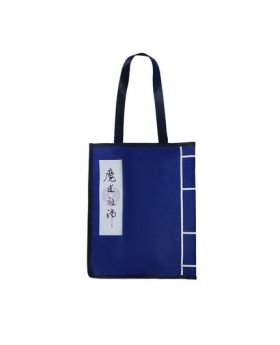 Mo Dao Zu Shi Xingyunshi Official Goods Reversible Book Tote Bag
