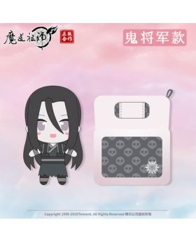 Mo Dao Zu Shi Nan Man She Official Plush with Blanket Pouch Wen Ning