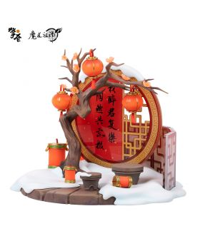 Mo Dao Zu Shi Qing Cang Official Chinese New Years Figurines Backdrop