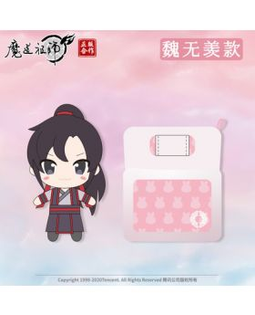 Mo Dao Zu Shi Nan Man She Official Plush with Blanket Pouch Wei Wuxian