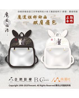 Mo Dao Zu Shi Nan Man She Official Bunny Ita Bag