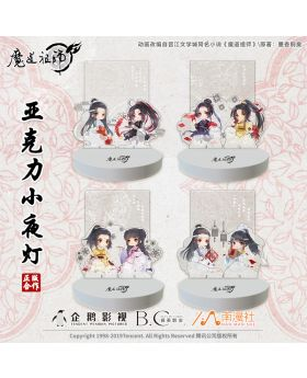 Mo Dao Zu Shi Nan Man She Official Light Up Acrylic Stands
