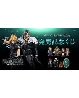 Final Fantasy VII Remake Anniversary Kuji Game