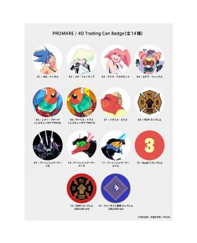 PROMARE TRIGGER Exclusive 4D Trading Can Badge BLIND PACKS