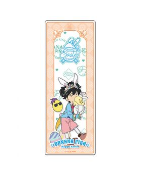 BANANA FISH Noitamina Limited Edition Easter Goods Memo Board Eiji