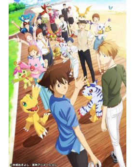 Digimon Adventure Last Evolution Bonds DVD Normal Edition