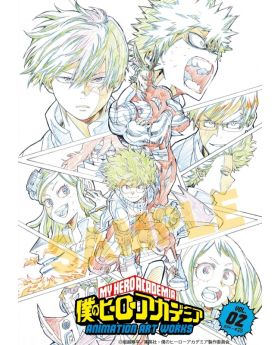 Boku No Hero Academia ANIMATION ART WORKS Vol. 2