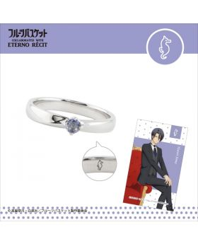 Fruits Basket Animate Limited Edition ETERNO RECIT Ring Hatori Sohma