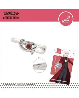 Fruits Basket Animate Limited Edition ETERNO RECIT Ring Ayame Sohma