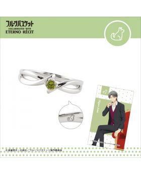 Fruits Basket Animate Limited Edition ETERNO RECIT Ring Shigure Sohma