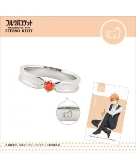 Fruits Basket Animate Limited Edition ETERNO RECIT Ring Kyo Sohma