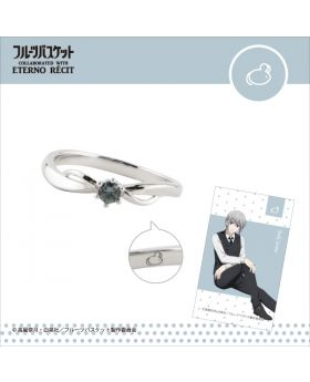 Fruits Basket Animate Limited Edition ETERNO RECIT Ring Yuki Sohma