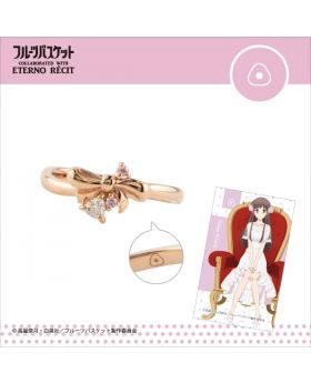 Fruits Basket Animate Limited Edition ETERNO RECIT Ring Tohru Honda