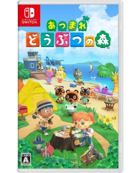 Animal Crossing New Horizons Nintendo Switch Game with Animate Bonus