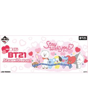 Ichiban Kuji BT21 Stay With You Kuji Game