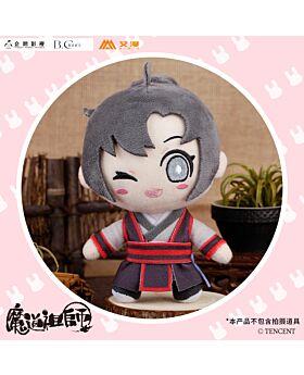 Mo Dao Zu Shi Aimon Official Goods Chibi Plush Wei Wuxian