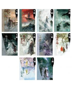 Mo Dao Zu Shi Aimon Exclusive Official Goods Artwork Notebooks