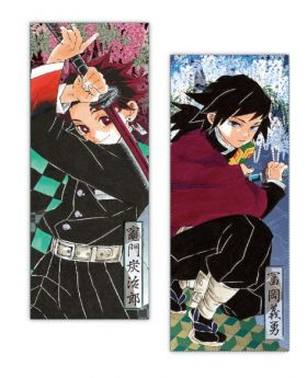 Kimetsu No Yaiba Jump Festa 2020 Limited Edition Large Tanjirou and Giyuu Towels